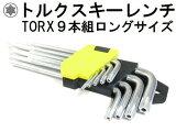 �ȥ륯���������å�/T10����T50��9����/TORX����/�ȥ륯����������/�ȥ륯������/���������/