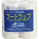 日本製紙クレシア フード専科ラップ 2ロール 35710