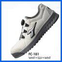 (送料無料)ディアドラ(DIADORA) 安全靴(安全スニーカー) FINCH(フィンチ) FC-181 ホワイト