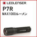 【正規品】 LED LENSER LEDライト P7R 9408-R レッドレンザー(送料無料)