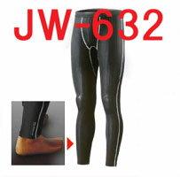 おたふく手袋 冷感・消臭 パワーストレッチロングパンツ JW−632 インナーウェア 下着