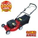 【送料無料】家庭 用 手動式 エンジン芝刈り機3.5馬力(3.5hp) グリーンカッター 手動