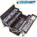 ☆【送料無料】 SIGNET(シグネット) メカニックツールセット両開き  専用トレイ付 9.5SQ  54006 【RCP】