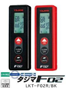 ������̵���ۡ��ޥ졼������Υ�ףƣ���LKT-F02R(��å�)LKT-F02BK(�֥�å�)��RCP��