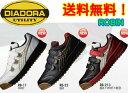 ☆【JSAA A種】DIADORA ROBIN【ロビン】ドンケル ディアドラ 安全靴プロスニーカー RB-11 RB-22 RB-213