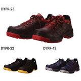 ☆【JSAA A種合格】DYNASTY 【ダイナスティ】ドンケル 安全靴プロスニーカー紐(ひも)タイプ DYPRシリーズ 【RCP】