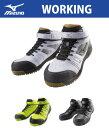 楽天工具ショップ☆ミズノ/MIZUNO 安全靴 C1GA160201 ALMIGHTY ミッドカットタイプ ホワイト×ゴールド×ブラック 男性用 作業靴 【RCP】