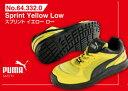 楽天工具ショップ☆プーマ/PUMA 安全靴 Sprint Yellow Low スプリント・イエロー・ロー (24.5cm〜28.0cm)NO.64.332.0 男性用ローカット作業靴 JSAA A種認定商品 【RCP】
