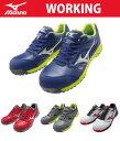 【NEW】【ポイント10倍】【送料無料】☆ミズノ/MIZUNO 安全靴 C1GA170014 ALMIGHTY LS 紐タイプ ネイビー×シルバー×グリーン (24.5〜29.0cm) 作業靴 【RCP】