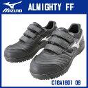 ☆ミズノ/MIZUNO 安全靴 C1GA180109 ALMIGHTY FF 3本ベルト式 ブラック×シルバー (24.5〜28.0cm EEEE) 作業靴