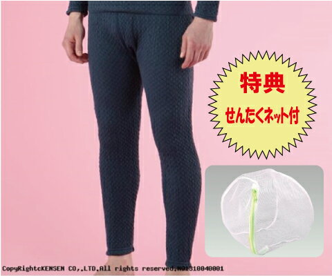 ☆【送料無料】健繊 ひだまり チョモランマ 88...の商品画像