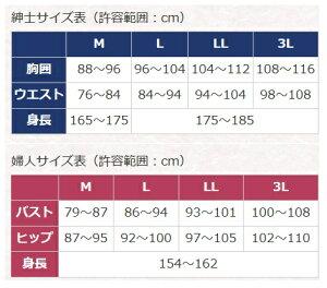 �������̵���۷����Ҥ��ޤ��������8848ŵ�ݼ�QM921(M��L��LL)��RCP��