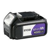☆【あす楽】【送料無料】RYOBI/リョービ リチウムイオン電池パック B-1840L 4,000mAh (3400201) 【RCP】