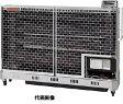 ☆【送料無料】【代引き不可】 静岡製機 遠赤外線オイルヒーター ホカットSE20 50Hz SE20-50HZ 暖房機 【RCP】