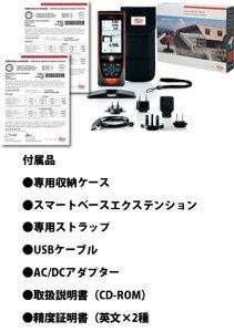 ������̵���ۡ�졼������Υ�ץǥ�����S910DISTO-S910��RCP��