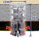 ワカイ産業 石膏ボード壁用アンカー かべロックスケルトン 3〜6ミリ径のタッピングねじに対応 LST360D 25本入