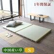 [送料無料]二つ折りすのこベッド(畳付き)  シングルサイズ畳2枚1セット[中国産い草畳表/縁付き畳][日本製]桐 すのこベット/軽量/折りたたみベッド/畳ベッド/すのこ 折りたたみ/ベッド シングル