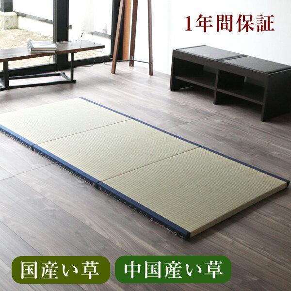 畳寝具セパレジオ