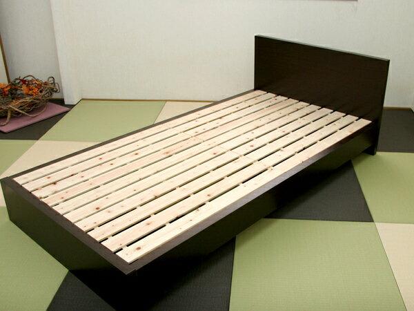 【送料無料 オンライン】畳ベッド シングル多機能ローベッド エウロッパシングルサイズ【フレームのみ】(すのこ付き)【日本製】サイドレールを逆さに取り付けるだけで畳にもマットレスにも対応できます!:タタミ工場こうひん 畳にもマットレスにも対応!