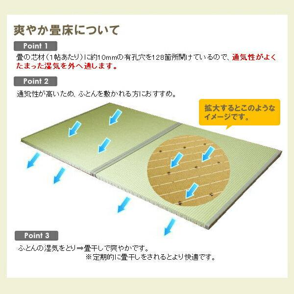 畳ベッド セミダブルおくだけフローリング畳ベッ...の紹介画像3