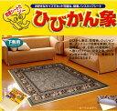 ひびかん象 Lite/防音ノンスリップシート3帖用 サイズ:約175cm×230cm日本製