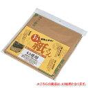お紙さん [保護シート](3枚入り)4.5帖用 サイズ 101cm×280cm【日本製】