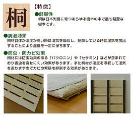 すのこベッド(折りたたみすのこベッド)シングルサイズ桐材使用日本製折りたたみすのこベッド/折りたたみすのこベット/すのこベットスノコベッド/スノコベット