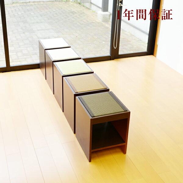 畳椅子 リラッサ/T505[Rilassa] 一人掛け用 1セット椅子/イス/畳ベンチ/畳椅子/腰掛け/収納/畳/畳の椅子/和風 椅子/スツール日本製 送料無料