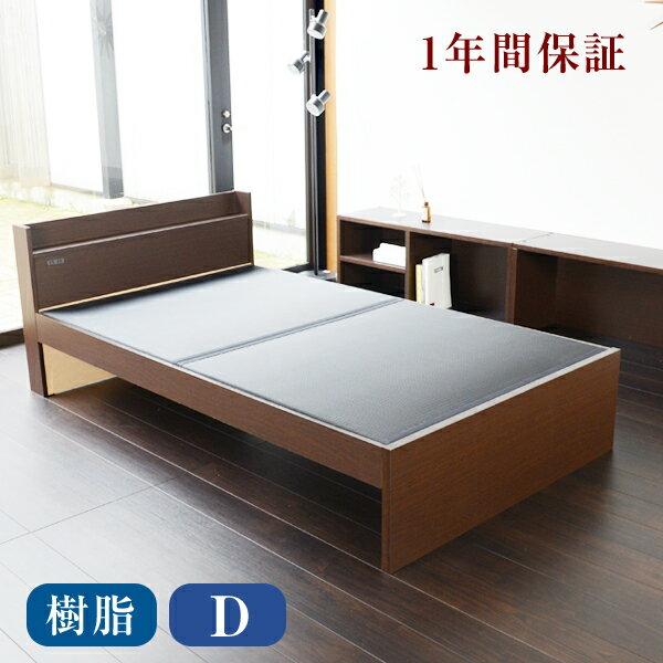 畳ベッド ダブル用ベッド用取り換え畳 ダブルサイズ(畳2枚1セット)爽やか畳/炭入り畳表/樹脂畳表/縁付き畳日本製 送料無料ベッド用畳 オーダーサイズ 交換 ベット用畳 畳ベット