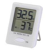 デジタル温湿度計 温度計 湿度計 熱中症・インフルエンザ予防に 健康サポート機能付き オーム電機 HB-K90-W ホワイト