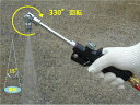 330°回転式ルームエアコン用 洗浄スプレーノズル ガン(プロ仕様小流量タイプ) 取付けネジG1/4