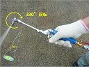 330°回転式洗浄スプレーノズルガン業務用エアコン大流量タイプ(噴口穴径φ1.7)取付けネジG1/4 エアコン洗浄プロ仕様