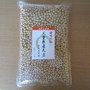手作り味噌 三重県産大豆 フクユタカ(1kg)【RCP】