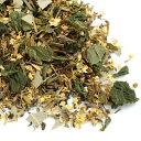 【ハーブ系ブレンド】花粉の季節のすっきりティー 100g お茶 ハーブティー