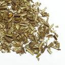 オリーブ茶(オリーブティー オリーブ葉)100g お茶 ハーブティー