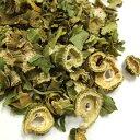 アシタバ(明日葉茶 アシタバ茶)100g お茶 健康茶