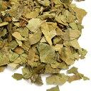 ギムネマシルベスタ(ギムネマ茶)500g お茶 健康茶 ハーブティー