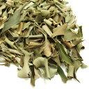 月桃茶(月桃葉茶 ゲットウヨウ茶)100g お茶 健康茶 ハーブティー