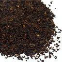 ニルギリ紅茶BOP 500g 茶葉 リーフ ブロークン オレンジペコー