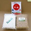 安心・安全な特別栽培材料! [日本産/味噌・みそ・ミソセット]新潟県産こしひかり使用糀、北海道産特別栽培大豆とよまさり、赤穂の天塩を使用したプレミアムセット