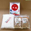 ≪味噌 手作り≫手作り味噌・みそ・ミソ/大豆 安心・安全な有機材料日本産!北海道産大豆とよまさり/新潟県産米使用糀、赤穂の天塩を使用したオーガニックセット