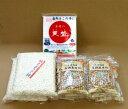 ≪味噌 手作り≫ 手作り味噌・みそ・ミソ/大豆 安心・安全な有機材料/日本産!北海道産大豆とよまさり 新潟県産米使用糀、赤穂の天塩を使用したオーガニックセット