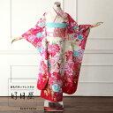 振袖 レンタル フルセット 正絹 着物 【レンタル】 結婚式 成人式 身長150-165cm 白 wh-001