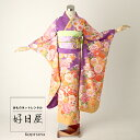 振袖 レンタル フルセット 正絹 着物 【レンタル】 結婚式 成人式 身長150-165cm 紫 pu-001