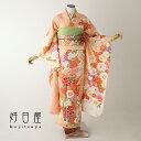 振袖 レンタル 結婚式 成人式 結納 オレンジ 着物 セット 正絹 フルセット or-008