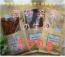 桃の葉(もものは)高砂薬業 500g ×1袋
