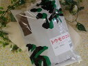 【定形外選択なら送料500円!】トウモロコシのひげ(南蛮毛・なんばんげ)250g×1袋【小島漢方】【生薬】【漢方】