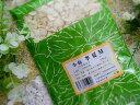 【生薬】半夏(はんげ・ハンゲ)500g×1(小島漢方)