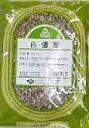 白姜蚕(ビャッキョウサン) 刻み500g(ウチダ和漢薬)【安心の品質・生薬】