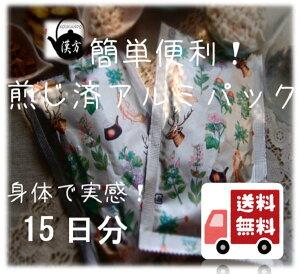 秦ぎょう羌活湯(ジンギョウキョウカツトウ)煎じ済み密封アルミパック15日分(45包)